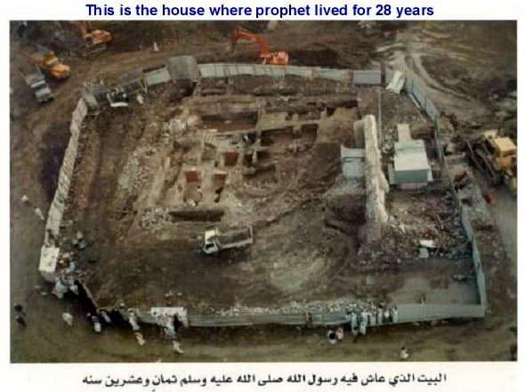 [Image: rumah-nabi-sayyidah-khadijah-tempat-mere...ongkar.jpg]