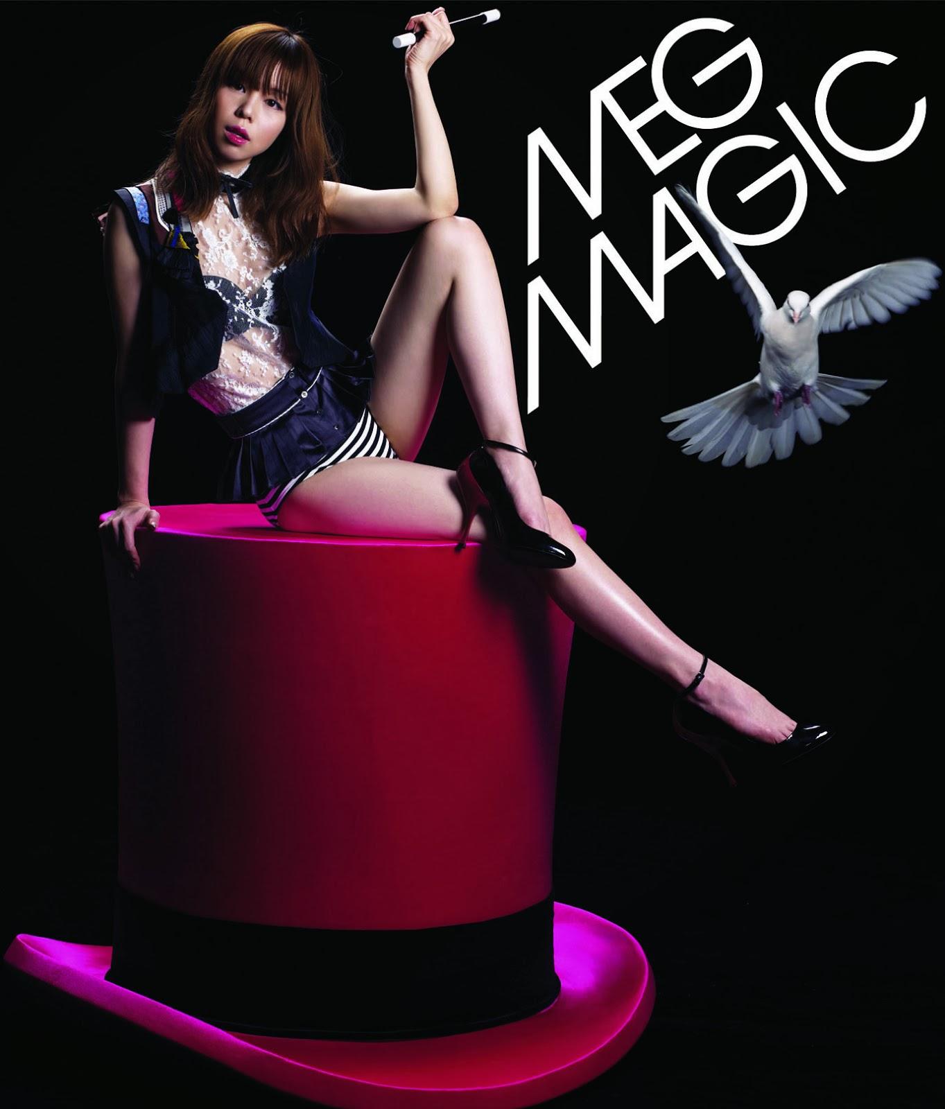 Meg Magic Nude Photos 8