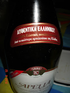 Vinurile grecesti sunt foarte bune