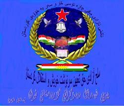 حزب لیبرال دموکرات کردستان