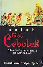 toko buku rahma: buku SULUK KIAI CEBOLEK , pengarang ubaidillah rachmad, penerbit kencana