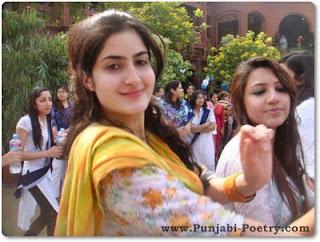 Punjabi Girls Party