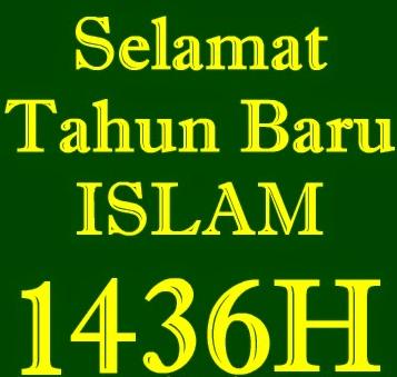 Gambar Ucapan Selamat Tahun Hijriah 1436H 2014 Islam