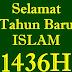 GAMBAR UCAPAN SELAMAT TAHUN BARU HIJRIAH 1436 H 2014 | Gambar Animasi Tahun Baru Hijriyah Islam