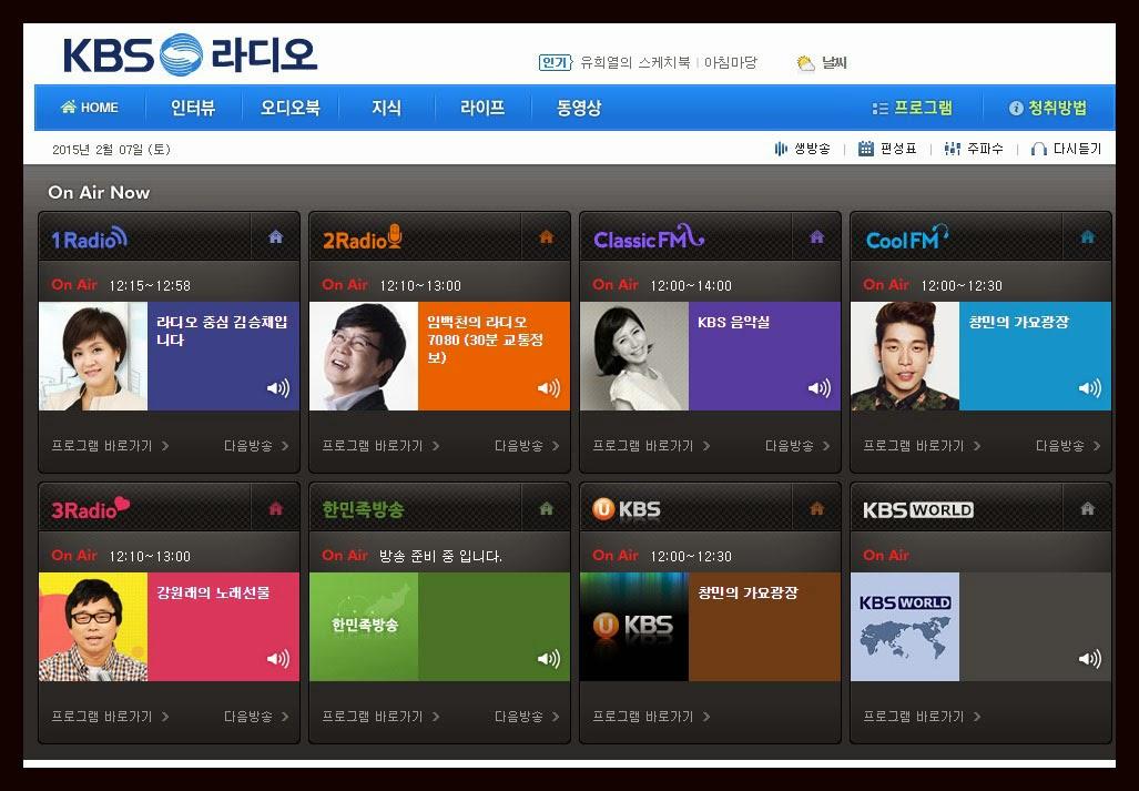 Cara Mendengar Siaran Radio Korea