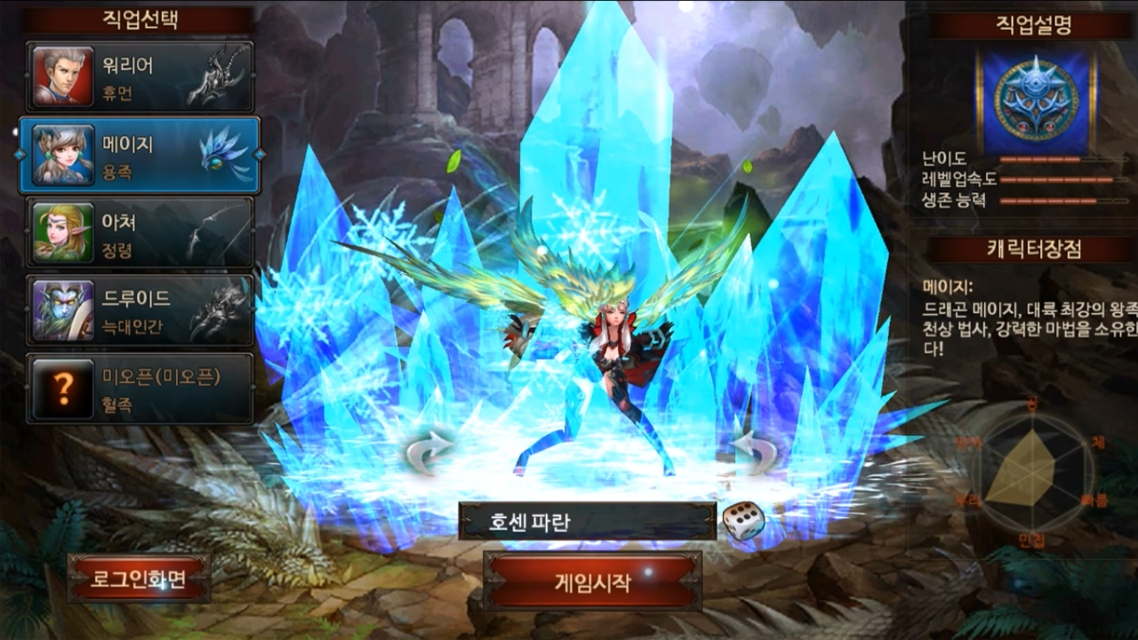 Dragon and Spirits (드래곤 앤 스피릿) Gameplay IOS / Android