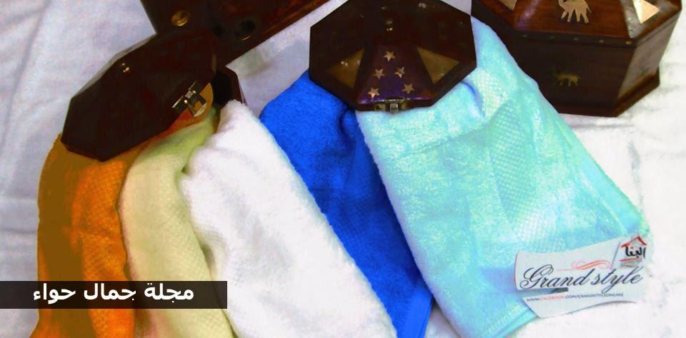كوليكشن رائع لفوط الحمام القطنية لعروس العام - فوط الحمام - فوط قطن مصرى - فوط للعرايس - فوط العروسة - فوط عرايس - فوط على أشكال - فوط حمامات - فوط حجم كبير - فوط حلوة