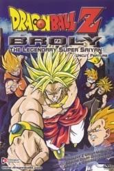 Ver El Dragon Ball Z Pelicula 08: El poder Invencible (1992)