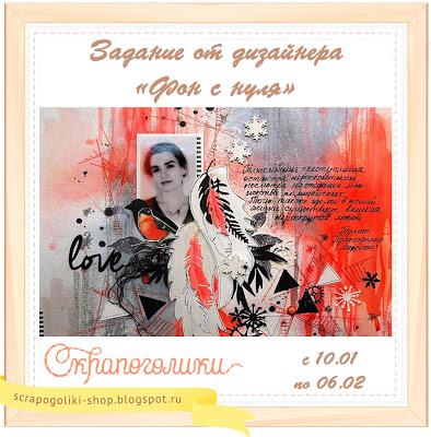 """Задание от дизайнера """"Фон с нуля"""" до 6 февраля"""