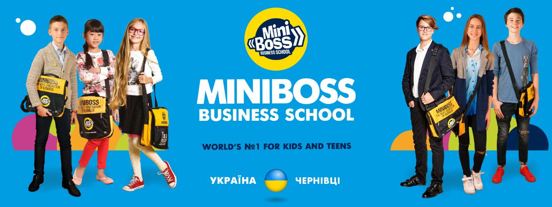 MINIBOSS BUSINESS SCHOOL (CHERNIVTSY)