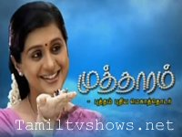 Mutharam 07-08-2013 - Sun TV Serial