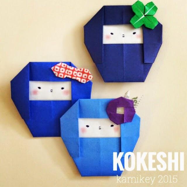 クリスマス 折り紙 かわいい折り紙 : origamilabo.blogspot.com