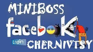 Наш Facebook