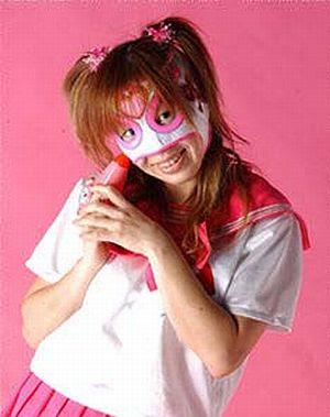 Ofune - Japanese Women Wrestling