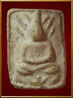 http://tubtimthong-amulet.blogspot.com/2014/06/blog-post_15.html
