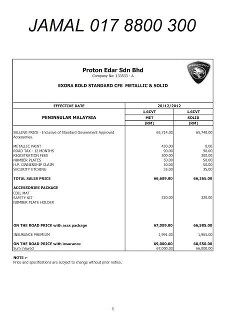 Price List Exora Bold Standard CFE