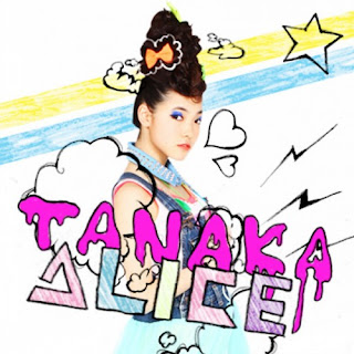 TANAKA ALICE - MAKE ME ALRIGHT