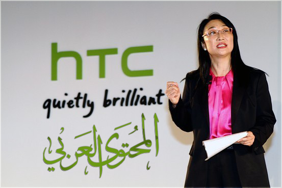عاجل:الرئيس التنفيذي لشركة HTC يتخلى عن منصبه !