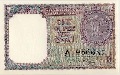 1 rupee 1964 bhootlingam