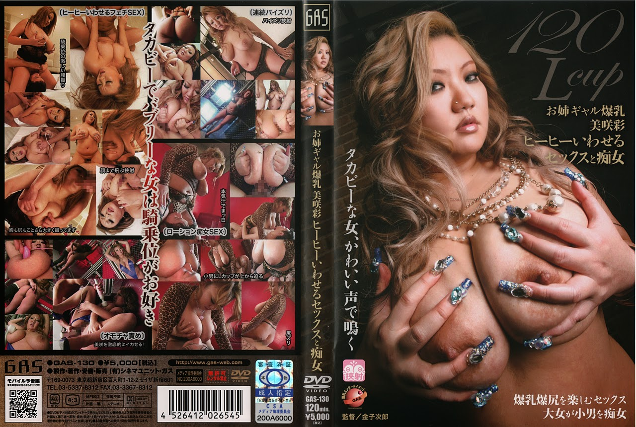 nepali nude big tits