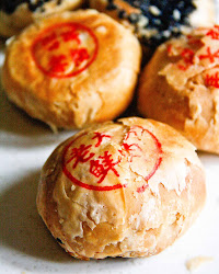 Homestyle Mooncakes