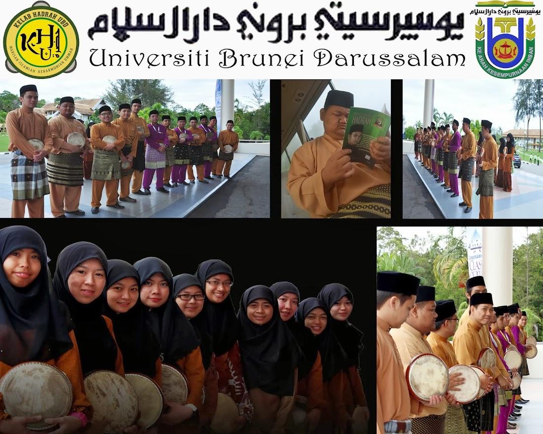 Kelab Hadrah Universiti Brunei Darussalam