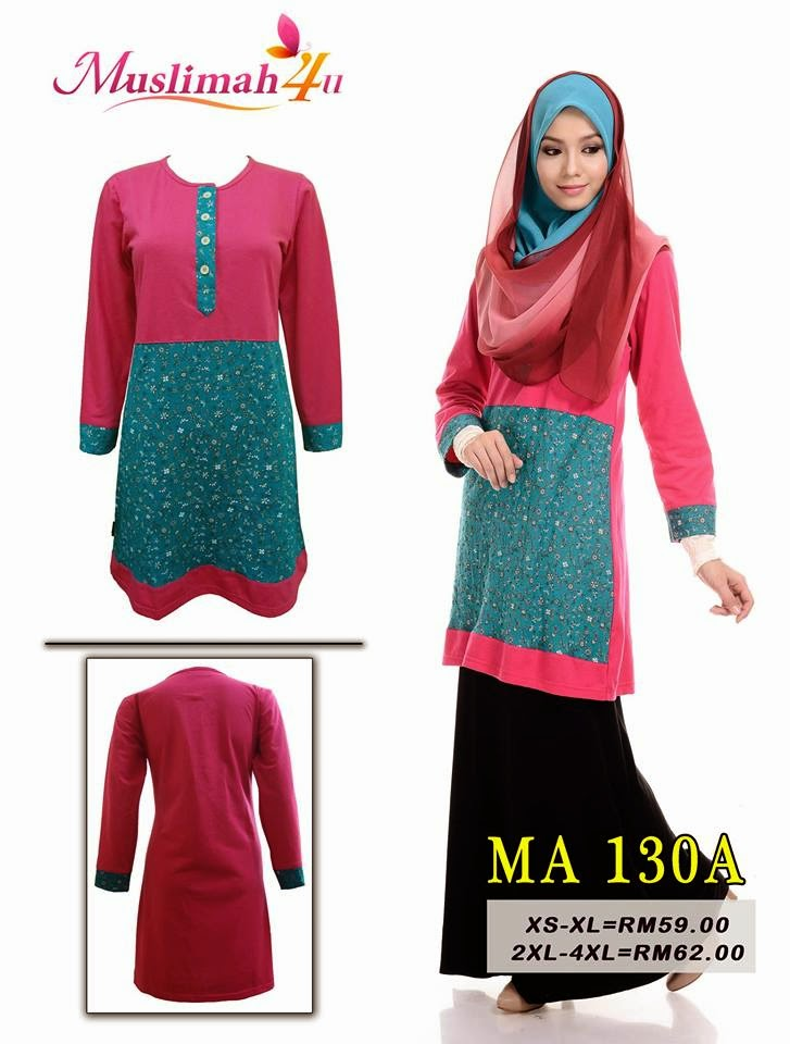 T-shirt-Muslimah4u-MA130A
