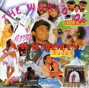 Dhool 2003 FLAC WAV Songs Download Tamil FLAC Songs