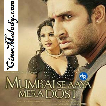 Mumbai Se Aaya Mera Dost 2003