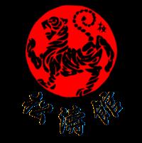 Shotokan Karate, Basingstoke, JSKA, Ian Rand, Martial Artsa