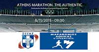 Athens Marthon the Authentic