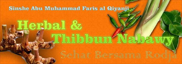 Sehat Bersama Herbal & Thibbbun Nabawy Oleh Shinse Abu Muhammad Faris Al Qiyanji