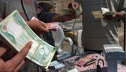 GOING GLOBAL EAST MEETS WEST - ARTICLES OF INTEREST: Iraqi Dinar News