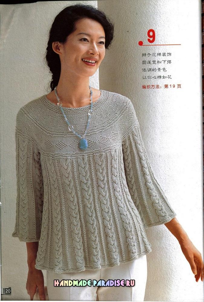 Журнал мод со схемами фото 549