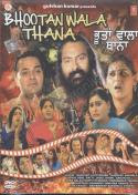 Bhoota Wala Thana (2011) - Punjabi Movie