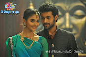 Mukunda movie photos gallery-thumbnail-7