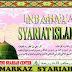 Habib Rizieq Syihab : Sempurnanya dan Indahnya Syariat Islam