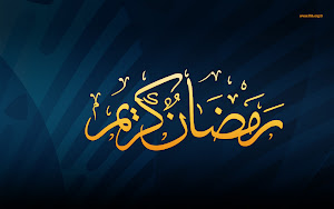 Islamic Wallpaper Ramadhan Wallpaper