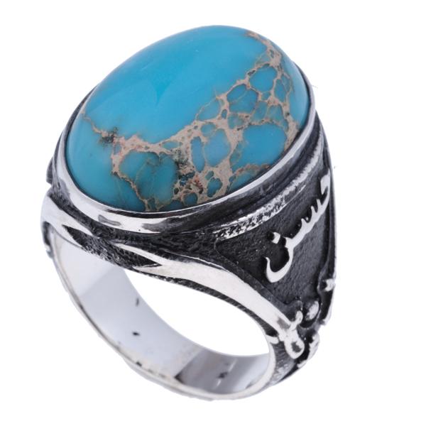 islamic rings