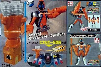 Kamen Rider Fourze Rocket States