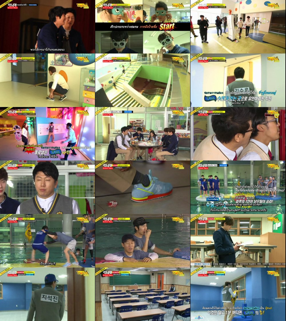 Runningman Sub Thai EP138