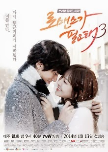 I Need Romance 3  - {film.NAME_REAL}