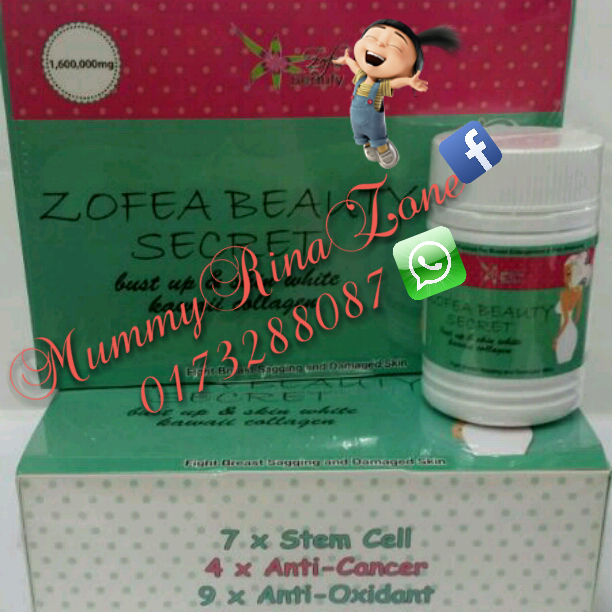 ZOFEA BEAUTY SECRET 30 SACHET (SKIN & BUST UP)