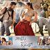 Nannaku Prematho Movie New Posters