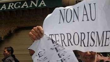Café Argana: terrorismo de Estado para frenar la marcha democrática