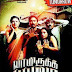 Watch Tamil Horror movie Yaamirukka Bayamey (2014)