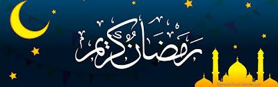 Ramadan kareem wallpaper with moon and stars