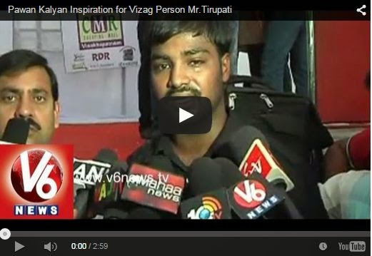 Pawan Kalyan Inspiration for Mr.Tirupati