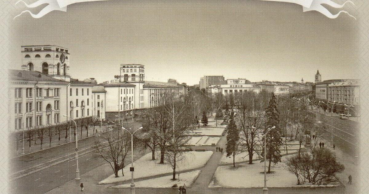 Минск на старых открытках 86