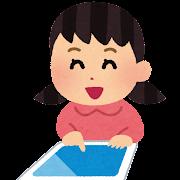 タブレット端末を使う子供のイラスト
